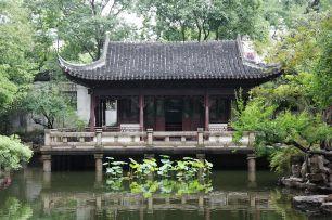 1280px-Yu_Gardens_20090724-16