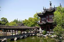 220px-20090510_Shanghai_Yuyan_6573